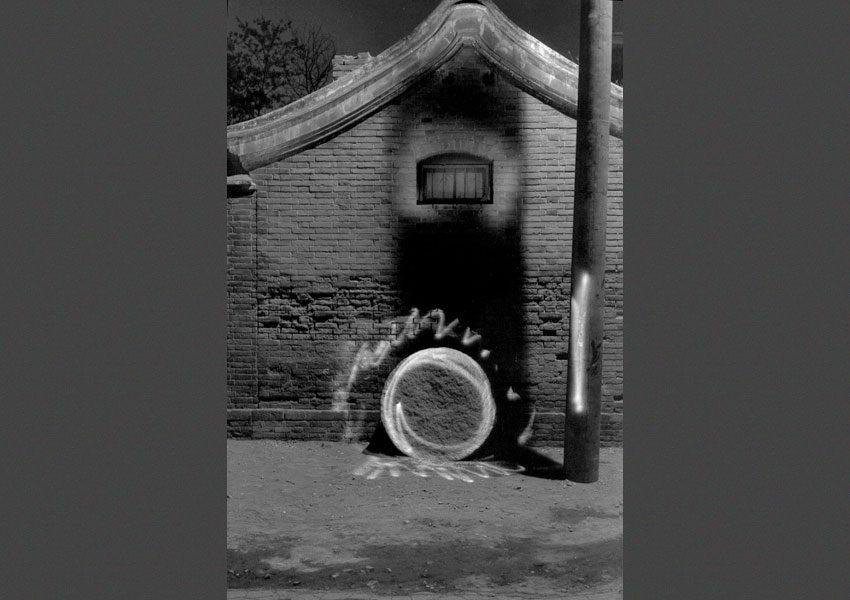 Chine, 1988