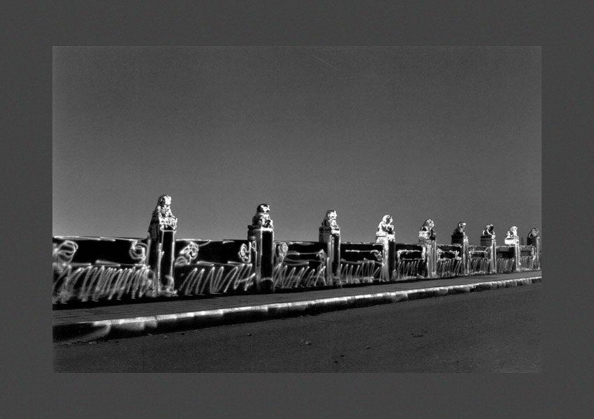 Chine, 1986