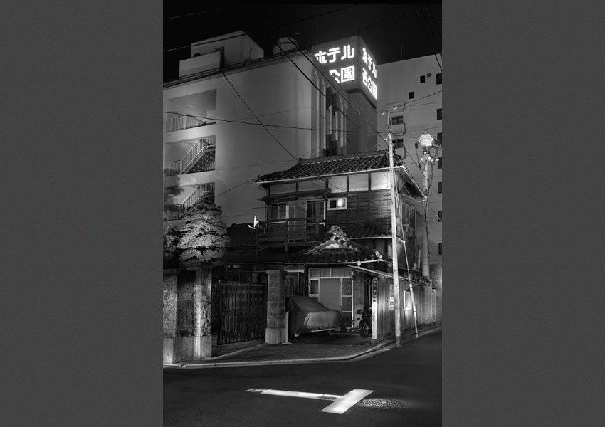Japon, Sendai, 1994